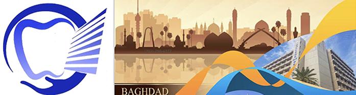 Page Header Image